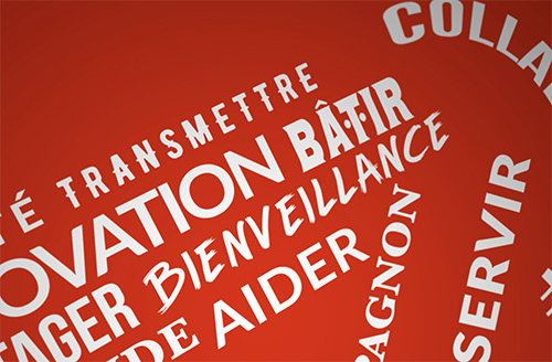 Exemple carte de vœux 2018 Mutualité.fr